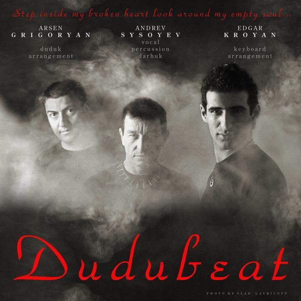 Dudubeat